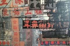 strada-a-Pechino-Piero-Felloni-Valle-Camonica-Sebino