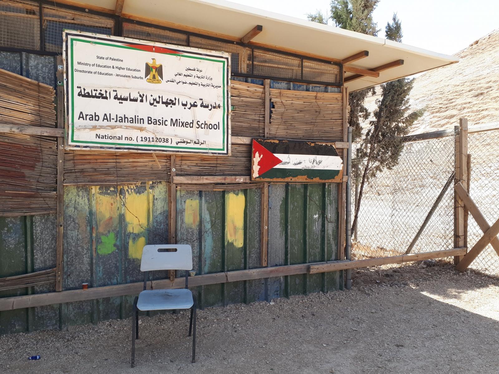 Arab-Al-Jahalin-Scuola